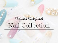 NAIL COLLECTION